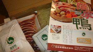 薩摩鴨鍋セット