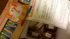 マルちゃん生麺の秘密味