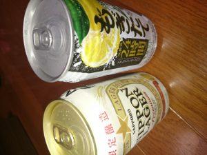 チューハイとビール