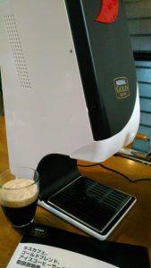 ネスカフェのアイスコーヒーサーバー