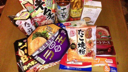 食品の福袋