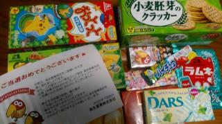 森永菓子の詰め合わせ