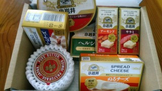 小岩井乳製品